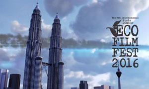 KLEFF2016 Promo Video