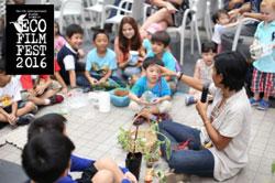 9th Kuala Lumpur Eco Film Festival, 14th-16th October, Publika Solaris